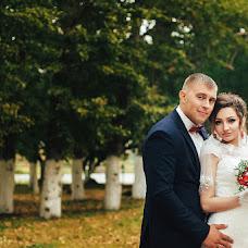 Wedding photographer Aleksandr Kalinichenko (alex1995). Photo of 09.11.2017