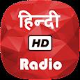 Hindi Radio HD - हिंदी रेडियो