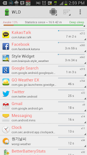 Wakelock Detektor [Root] Screenshot