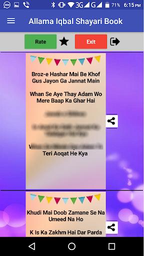 Allama Iqbal Shayari Book In Urdu screenshot 2