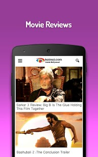 Koimoi Box Office, Movie News- screenshot thumbnail