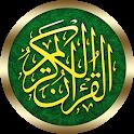 Bosanski Kur'an icon