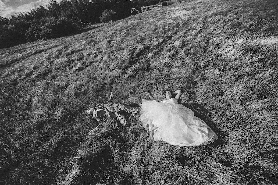 Wedding photographer Marcin Karpowicz (bdfkphotography). Photo of 08.06.2016