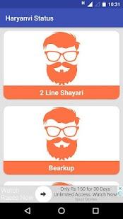 Haryanvi Status - náhled