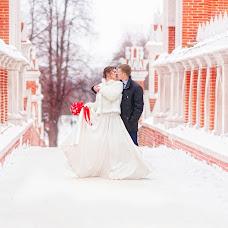 Wedding photographer Marina Zhazhina (id1884914). Photo of 07.02.2017