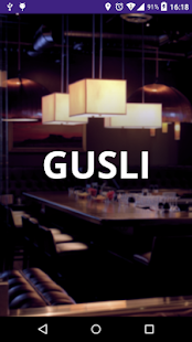 Gusli- screenshot thumbnail