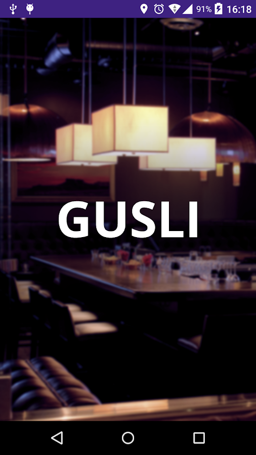 Gusli- screenshot