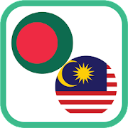 Bangla to Malay Learning App for Free Download