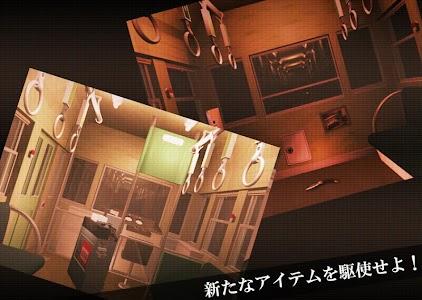 Escape: Closed Train Premium screenshot 2