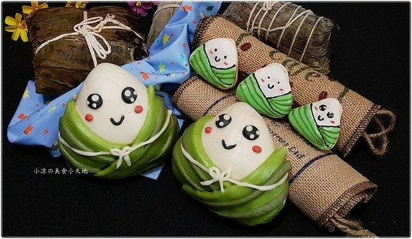 古記素食烘焙║端午節療癒系甜點禮盒再度爆發,有著日式風ㄟ超萌粽子包、造型粽子、卡通馬卡龍,療癒你我的心~