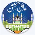 Hadaiqe Bakhshish  Urdu,Hindi,English,Audio, Video icon