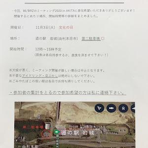 86 ZN6のカスタム事例画像 kaitoさんの2020年10月07日22:36の投稿