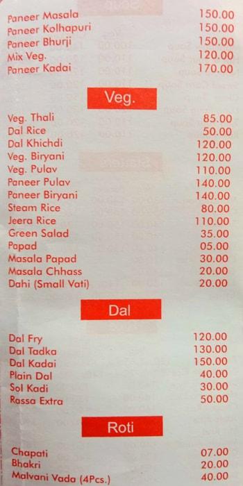 Malvani Kinara menu 3