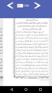 Ilam O Quran Urdu Book - náhled