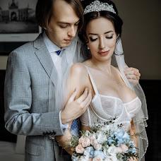Fotograf ślubny Tanya Bogdan (tbogdan). Zdjęcie z 02.05.2019