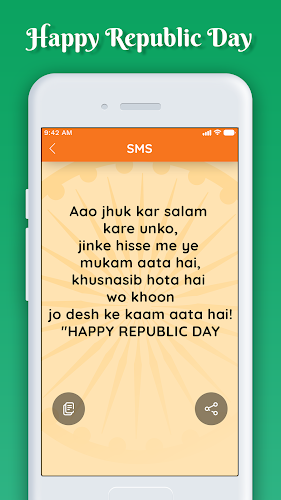 Download Republic Day 2019 Apk Latest Version App By Digital Mobo