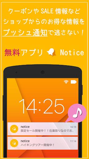 Notice 1.0.1 Windows u7528 2