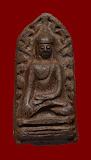 พระรอดมหาวัน เนื้อดิน ลำพูน ปี 2518 ปลุกเสกประเทศอินเดีย ปางมารวิชัย พิมพ์ใหญ่ สภาพสวย