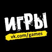 ИГРЫ - приколы и новости игр