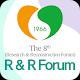R&R Forum (app)