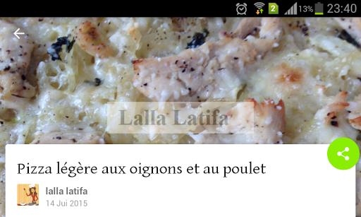 Lalla Latifa|玩新聞App免費|玩APPs