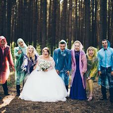 Wedding photographer Anastasiya Bogdanova (Bogdasha). Photo of 18.09.2017