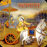 App Mahabharat APK for Windows Phone