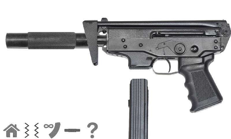 Скриншот Пистолет-пулемёт симулятор
