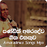Amaradewa Songs Mp3 icon