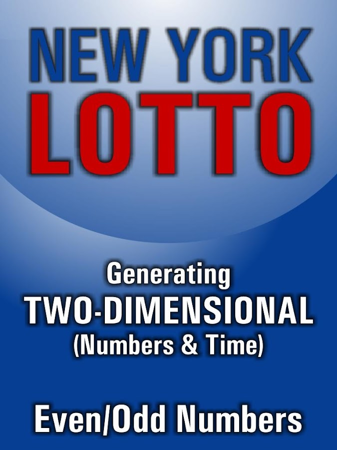 Lotto Winner for New York- screenshot