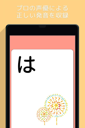 Hiragana Cards 1.1 Windows u7528 8