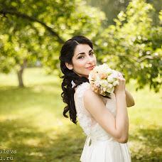 Wedding photographer Irina Kukaleva (ku62). Photo of 19.10.2015