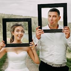 Wedding photographer Mariya Zubova (mariazubova). Photo of 04.10.2018