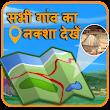 Village Map - सभी गांव का नक्शा देखेँ icon