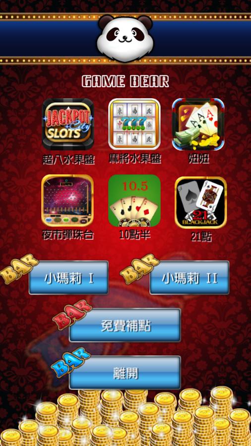 juegos de maquinitas jugar gratis
