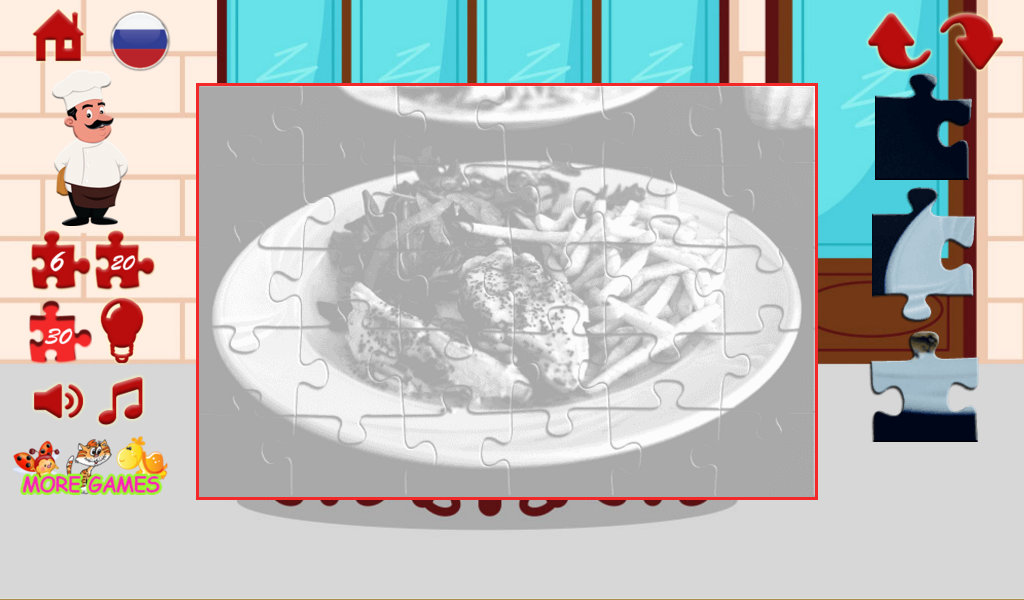 Puzzles food- screenshot