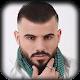 اياد طنوس for PC-Windows 7,8,10 and Mac
