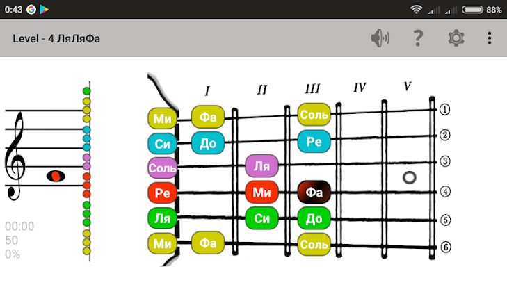NoteTeacher - read sheet music screenshot