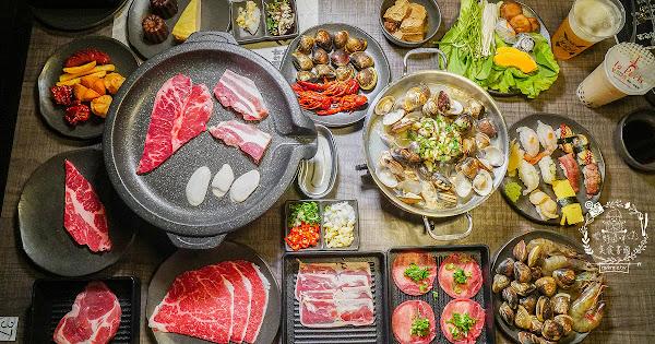 韓八韓日燒肉鍋物