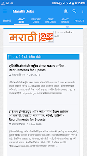 Marathi Jobs- screenshot thumbnail