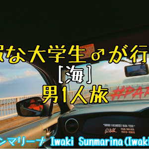 86 ZN6 GT のカスタム事例画像 KAZ GARAGEさんの2020年03月23日12:38の投稿