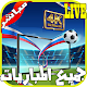 Download بث مباشر للمباريات : Koora TV HD‎ For PC Windows and Mac