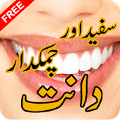 Theeth Whitening Tips at Home