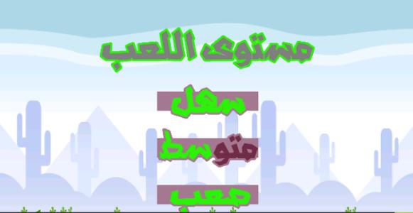 ألعاب بنات مغامرات وبس 2016 screenshot 2