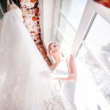 Wedding photographer Sofya Malysheva (Sofya79). Photo of 05.09.2017