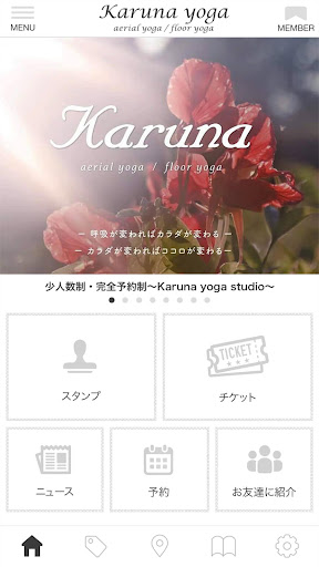 広島市中区のヨガスタジオ ~Karuna yoga studio~ screenshot 2