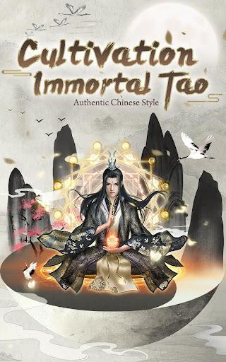 Immortal Taoists-Idle Game of Immortal Cultivation 1.3.4 screenshots 1