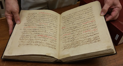 Photo: the oldest item in the National Library of Medicine's collection is this arabic book from 1094 by Abu Bakr Muhammad ibn Zakariya al-Razi.