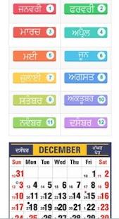 NanakShahi Calendar 2018 - náhled