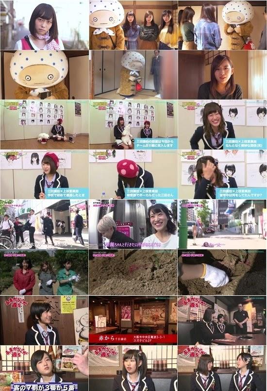 (TV-Variety)(720p) YNN [NMB48チャンネル] Collection 151124 151130 151201 151204